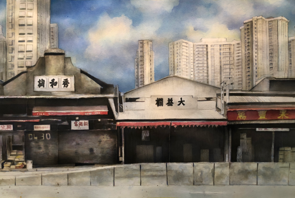 Watercolor of Yau Ma Tei Fruit Market